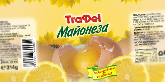 tradel1