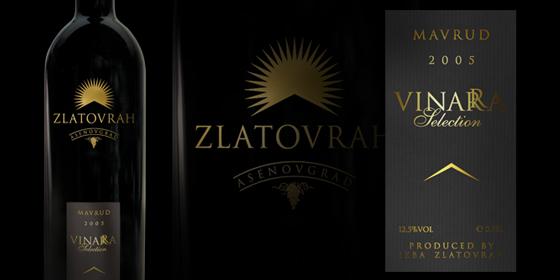 vinarra